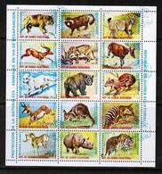 EQUATORIAL GUINEA  Scott # UNLISTED VF USED WILD ANIMALS SHEET Of 15  LG-1096 - Equatorial Guinea