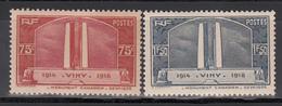 1936 Yvert Nº 316 / 317  MNH - Francia
