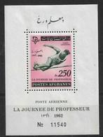 AFGHANISTAN 1962 Teachers Day - Afghanistan