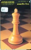 ECHECS * CHESS * Jeu SCHAKEN * TELECARTE JAPON * MINT * Inutilisé * Sport Chess Scacchi Schach Ajedrez (75) - Sport