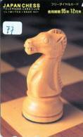 ECHECS * CHESS * Jeu SCHAKEN * TELECARTE JAPON * MINT * Inutilise  Chess Scacchi Schach Ajedrez (77)  PHONECARD JAPAN - Sport