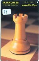 ECHECS * CHESS * Jeu SCHAKEN * TELECARTE JAPON * MINT * Inutilisé PHONECARD JAPAN * Chess Scacchi Schach Ajedrez (79) - Sport