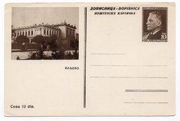 YUGOSLAVIA, SERBIA, VALJEVO, GIMNAZIJA,10 DINARA, TITO,  POSTAL STATIONERY, NOT USED - Serbia