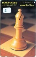 ECHECS * CHESS * Jeu SCHAKEN * TELECARTE JAPON * PHONECARD JAPAN * MINT * Inutilisé  Chess Scacchi Schach Ajedrez (81) - Sport