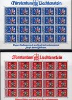 """LIECHTENSTEIN AÑO 1982, SERIE IVERT 734/37 """" ESCUDO DE ARMAS """" EN PLIEGOS.  MNH. - Liechtenstein"""