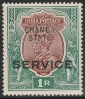 British India, Chamba 1913 - SG O43, 1rupee - SERVICE - KING GEORGE V - MLH - Chamba