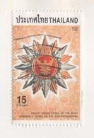 MEDAILLE DE THAILANDE DE 1998 - VOIR LE SCANNER - Stamps