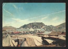 Saudi Arabia Picture Postcard Al Rahma Mountain In Pilgrimage Day On Arafat Islamic View Card CONDITION AS PER SCAN - Arabie Saoudite