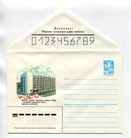 COVER USSR 1984 YAKUTSK THE EXECUTIVE BOARD OF PEOPLE'S DEPUTIES  #84-120 - 1980-91