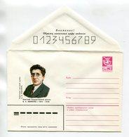COVER USSR 1984 SOVIET STATESMAN V.A.AVANESOV #84-126 - 1923-1991 USSR