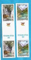 2003  283-84  NATURSCHUTZ PROTEKTION NATURA EUROPA BOSNIA REPUBLIKA SRPSKA  RRR IMPERFORATE MNH SELTEN - Environment & Climate Protection