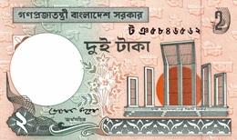 7122-2019    BILLET ETRANGER A IDENTIFIER - Banknotes
