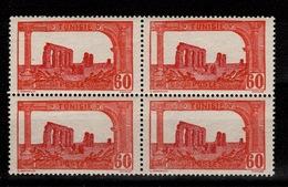 Tunisie - YV 105 N** En Bloc De 4 - Unused Stamps
