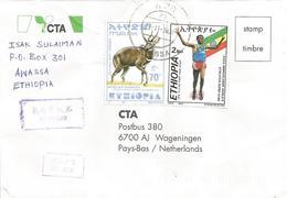 Ethiopia 2000 Awassa Marathon Athletics Haile Gebreselassie Express Cover - Ethiopia