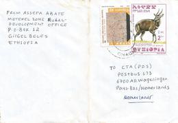 Ethiopia 2003 Ghagni Sidamo Granite Mineral Cover - Ethiopia