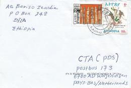 Ethiopia 2005 Hagarmariam Bird Juniper Babbler Parophasma Galinieri Wood Carving Cover - Ethiopia