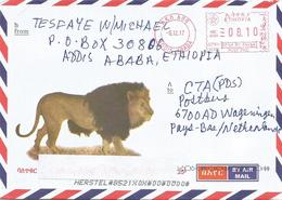 "Ethiopia 2017 Addis Ababa Meter Pitney Bowes-GB ""A900"" EPS1 00206 EMA Cover - Ethiopia"