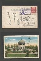DOMINICAN REP. 1927 (25 Oct) San Pedro Macoris - Switzerland, Zurich 2c Red Fkd View Color Ppc. Slogan Violet Cachet. VF - Dominican Republic