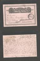 ECUADOR. 1890 (10 Aug) Quito - Sweden, Stromsholn. 3 Cts Block / Pink Stat Card. Very Rare Destination Early Usage, Forw - Ecuador