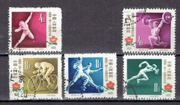 202P - Chine Série 1092-1096 - 1949 - ... République Populaire