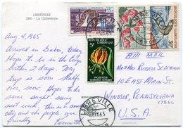 Gabon - Postcard - Carte Postale - Gabon