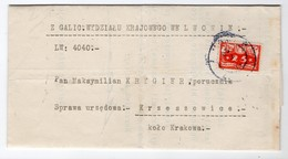 Poland Krakow Wafer 1920 - 1919-1939 Republic