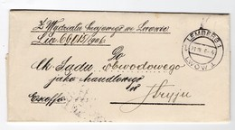 Poland Lemberg Lwow Stryij Krakow Wafer 1906 - ....-1919 Übergangsregierung