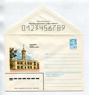 COVER USSR 1984 SYKTYVKAR FIRE PROTECTION BUILDING #84-206 - 1923-1991 UdSSR