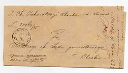 Poland Ukraine Lemberg Lwow Ozydow Olesko Wafer 1885 - ....-1919 Provisional Government