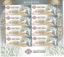 "2019 , Moldova  Moldavie   UN ""2019 – International Year Of Indigenous Languages"", Sheetlet ,  MNH - Moldova"