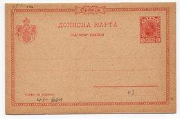 1895 SERBIA, KING ALEKSANDAR OBRENOVIC, STATIONERY CARD WITH REPLY CARD PAID - Serbia