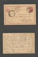 SERBIA. 1896 (26 April) Belgrade - Bulgaria, Etropole (10 May) 5p Red Stat Card. Via Sophia With Arrival Cachet On Front - Serbia