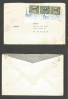 JORDAN. C. 1960-2. ZAHRAN PO - Germany, Bed Tolz. Multifkd Envelope 40 Fils (x3) With Blue Provisional Rubber Cachet. Sc - Jordan