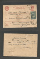 SERBIA. 1947 (27 Apr) Russian Troops At Belgrade After WWII. Belgrade - Moscow, Russia. 20 Kopec Red Stat Card Of Russia - Serbia
