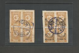 SAUDI ARABIA. 1927 (7 March) Djedda. 2 Blocks Of Four On Piece, One Is Overprinted, Central Bilingual Lilac Cachet. Love - Saudi Arabia