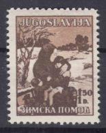 Yugoslavia Kingdom 1935 Mi#320 C - Perforation 11 1/2 Mint Hinged - 1931-1941 Königreich Jugoslawien
