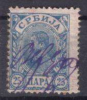 Serbia Kingdom 1894 Mi#39 Pencil Cancelation - Serbia