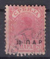 Serbia Kingdom 1900 Mi#51 Error - Moved Overprint (missing 0), Used - Serbia