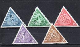SURINAME 1960 ** - Surinam ... - 1975
