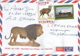 Ethiopia 2018 Addis Ababa Boeing 787 Dreamliner Airplane Cover - Ethiopia