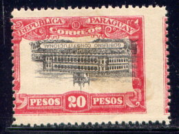 PARAGUAY, NO. ?, TYPE A37, INVERTED CENTER, MNH / SEE NOTE - Paraguay
