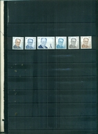 BELGIQUE SERIE COURANTE ROI ALBERT II 6 VAL NEUFS A PARTIR DE 1 EURO - 1993-.. MVTM