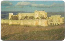 Syria - STE - Easycomm - Chip - Crac Des Chevaliers, 500S.P, Cn. 1NGCJCE, Used - Siria