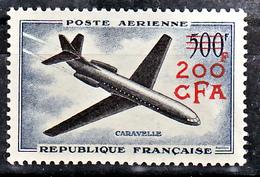 Réunion PA 56 Prototypes Caravelleneuf ** MnH Sin Charmela Cote 31 - Réunion (1852-1975)
