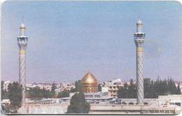 Syria - STE - Easycomm - Chip - Zainab Shrine, 350S.P, Cn. 0397, Used - Siria