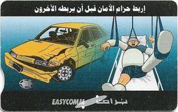 Syria - STE - Easycomm - Chip - Safety Belt, 200S.P, Cn. SLS 08 01, Used - Siria