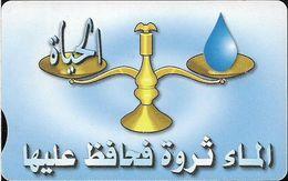 Syria - STE - Easycomm - Chip - Water Is Wealth, Preserve It, 350S.P, Cn. SLS 08 01, Used - Siria