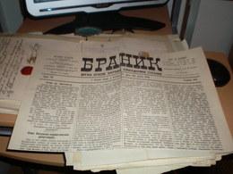 Old Newspaper Branik Novi Sad 1900 Organ Srpske Narodne Slobodoumne Stranke  Stamps - Books, Magazines, Comics