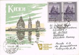 32812. Carta MOSCU (Rusia) 1968 To Scotland. Templo KIZHI, Lago Onega - 1923-1991 URSS