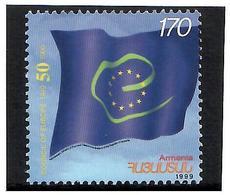 Armenia.1999 European Council -50. 1v: 170 Michel # 355 - Armenia